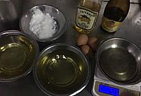 蛋黄酱的做法
