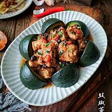 零难度的豉椒蒸排骨,排骨肉质嫩滑,豉香扑鼻#元宵节美食大赏#