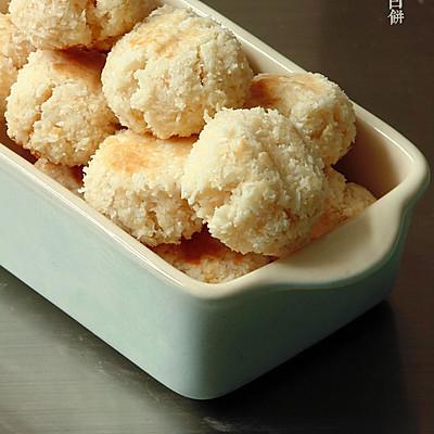 椰蓉蛋白饼(电饼铛点心)