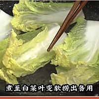 #福气年夜菜#翡翠白玉卷的做法图解9