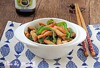 #柏翠辅食节-营养佐餐#青椒炒鸡脯的做法