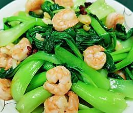 虾仁小油菜~简单又好吃~的做法