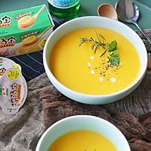 健康食谱 奶香南瓜浓汤,其实可以如此鲜美#硬核菜谱制作人#