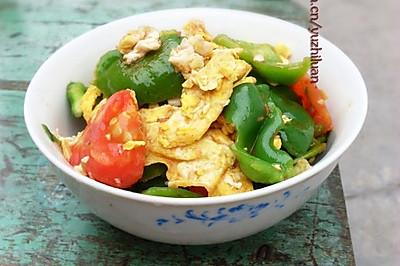 西红柿青椒炒鸡蛋