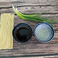 葱油拌面(夏日清凉)的做法图解1