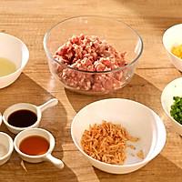 迷迭香美食  红油抄手的做法图解4