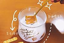 #茶冻撞奶 #零失手 #10分钟美食的做法