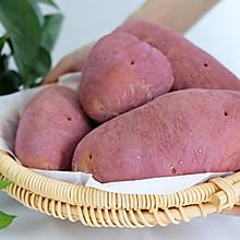 #秋天怎么吃# 紫薯面包