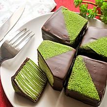 巧克力抹茶千层蛋糕#美的女王节#