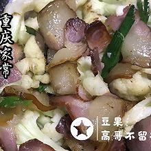 重庆家常腊肉炒花菜
