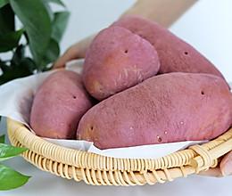 #秋天怎么吃# 紫薯面包的做法