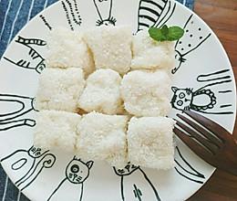 椰蓉牛奶小方 简单好做的甜品的做法