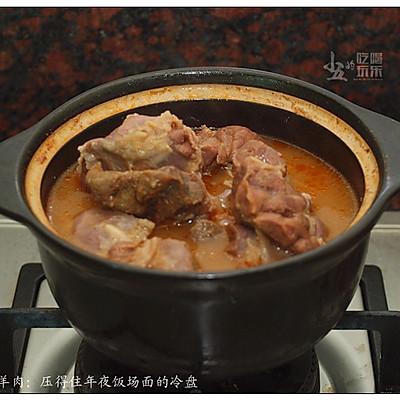 #菁选酱油试用之私房酱羊肉的做法 步骤7