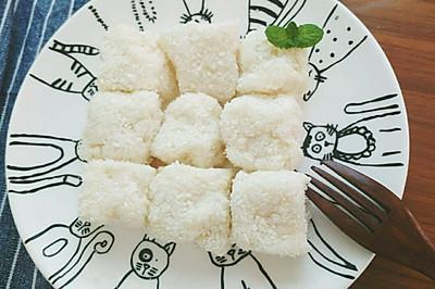 椰蓉牛奶小方 简单好做的甜品