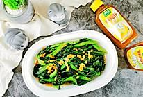 健康美味蒜蓉炒菜心~太太乐鲜鸡汁蒸鸡原汤的做法