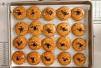 幸福味道の花生酱小酥饼的做法