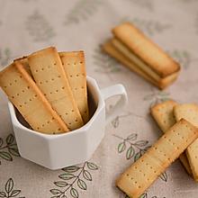 【奶油奶酪饼干】-COUSS E5(CO-5201)出品