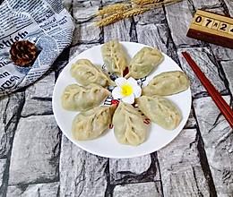 韭菜鸡蛋蒸饺#福临门好面用芯造#的做法