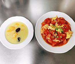 快手低脂家常菜西红柿炒蛋的做法