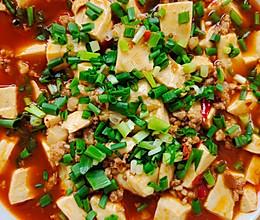 #一勺葱伴侣,成就招牌美味#麻婆豆腐的做法