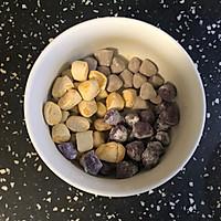 多彩芋圆的做法图解5