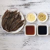 油焖大虾~简单美味的快手菜的做法图解1