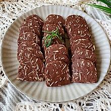 巧克力杏仁曲奇