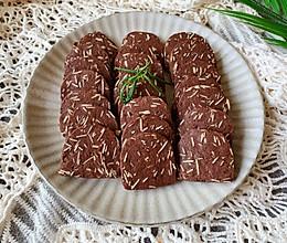 巧克力杏仁曲奇的做法