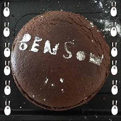 6寸巧克力蛋糕