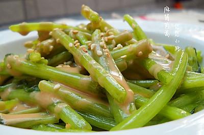 营养蔬菜新做法~麻酱茼蒿