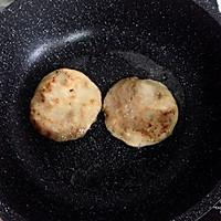 蒙古馅饼的做法图解5