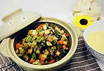 海鲜茄子丁 (海鲜茄子丁焗饭)的做法