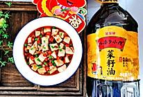 #福气年夜菜#红红火火麻辣豆腐的做法