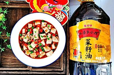 红红火火麻辣豆腐