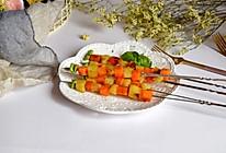 双拼烤蔬菜串#硬核菜谱制作人#的做法