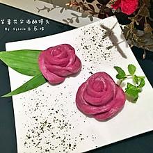 紫薯花朵酒酿馒头--中式面点(1)