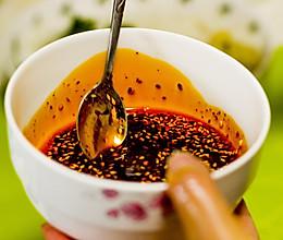 拌凉菜 凉皮必备单品 辣椒油~的做法