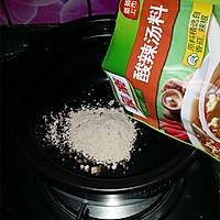 酸辣汤#急速早餐#的做法图解3