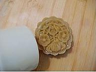 桂花五仁月饼的做法图解15