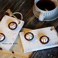 迷你奶油巧克力挞的做法图解17