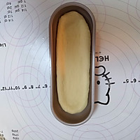 沙拉热狗包的做法图解8