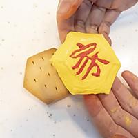 新年吉祥福气浮雕饼干的做法图解14