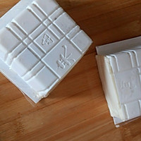 减肥餐  辣白菜豆腐汤的做法图解5