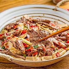 笋干炒牛肉