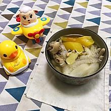 #馅儿料美食,哪种最好吃#木瓜竹笙眉豆炖鸡脚