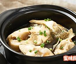 家常版啫啫鱼煲的做法