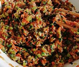 胡萝卜香芹羊肉馅儿饺子的做法