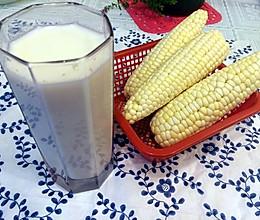 玉米奶浆的做法
