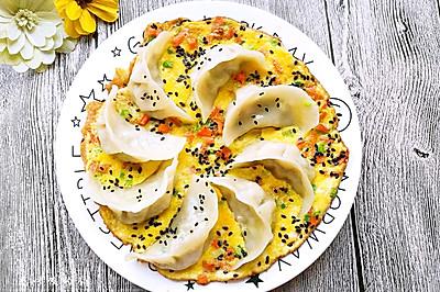 营养抱蛋煎饺