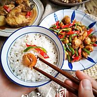香辣扇贝——经过简单一炒,小海鲜也可以做的鲜味翻倍特别下饭的做法图解16